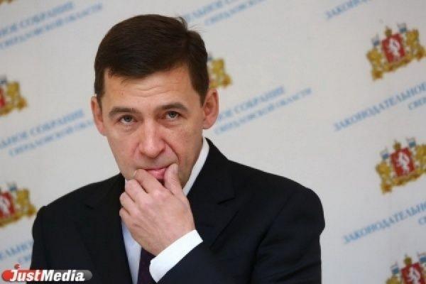 Свердловским депутатам дали полчаса на вопросы Куйвашеву