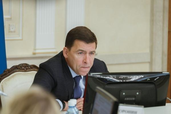 Куйвашев: «Здравоохранение и промышленность готовы продвинуть Свердловскую область в лидеры по развитию ядерной медицины»