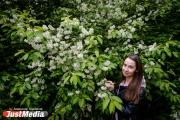 Менеджер Евгения Пабина: «Я люблю теплую погоду, прогулки на свежем воздухе и походы». Екатеринбург, наконец-то, прогрелся до +25. ФОТО, ВИДЕО