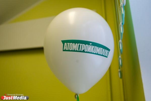 Национальное объединение застройщиков жилья вновь признало «Атомстройкомплекс» застройщиком №1 в Свердловской области