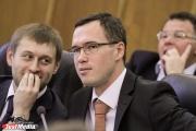 ЕГД приняла отставку депутата, который станет министром в Омской области