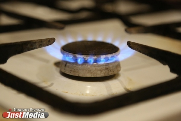 Ростехнадзор опроверг информацию, что в домах Екатеринбурга отключат газ на время ЧМ-2018