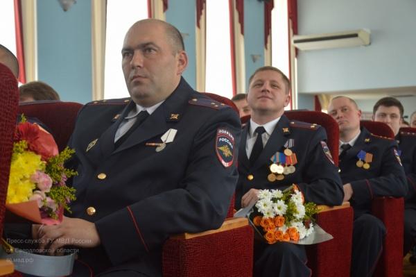 Свердловские полицейские торжественно отметили 300-летие ведомства