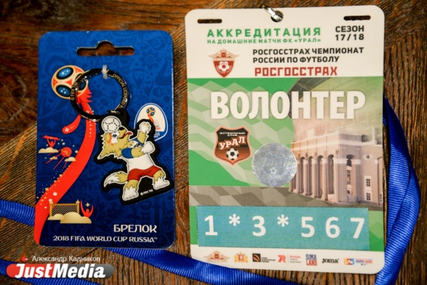 FIFA на приставке, йога и танцы. На «Екатеринбург Арене» открылся штаб волонтеров