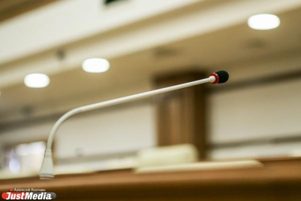 Уральский депутат лишился мандата из-за претензий прокуратуры