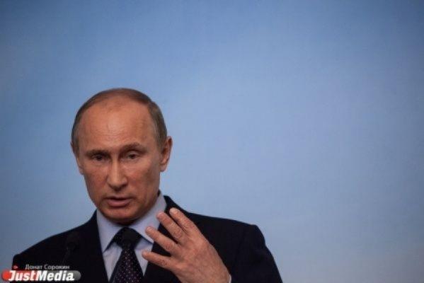 Фонд «Строганофф» просит Путина спасти завод, театр, часовню и помочь восстановить Свято-Троицкий храм