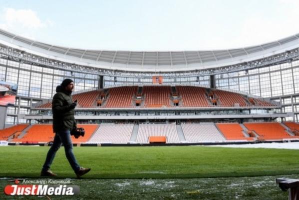 Антимонопольщики завели дело за рекламу у «Екатеринбург Арены»  перед ЧМ-2018