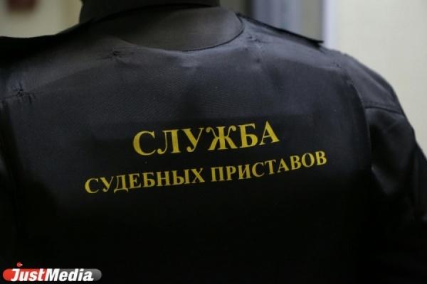 Свердловские приставы объявили распродажу арестованных автомобилей, комбайнов и вертолетов. ПЕРЕЧЕНЬ