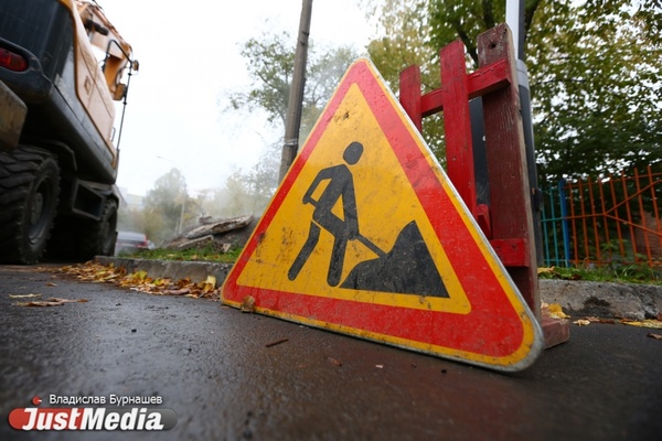 В Екатеринбурге на месяц закроют движение по мосту в УралНИИсхозе