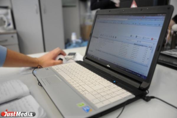 Накопить без забот. НПФ «Сафмар» запустил онлайн-сервис пенсионных сбережений