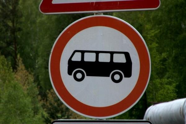 На въездах в Екатеринбург появились новые знаки – «движение автобусов запрещено»