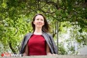 Аудитор Катерина Ржаницина: «Одевайтесь по погоде и наслаждайтесь летними деньками». В Екатеринбурге +15 и возможен дождь. ФОТО, ВИДЕО