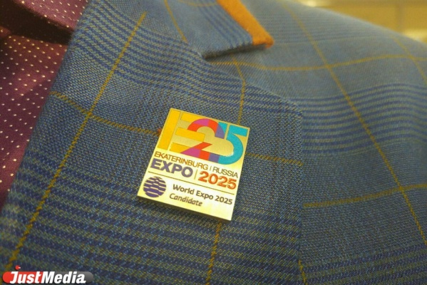 Генассамблея МБВ назвала проект заявки Екатеринбурга на ЭКСПО-2025 «жизнеспособным»