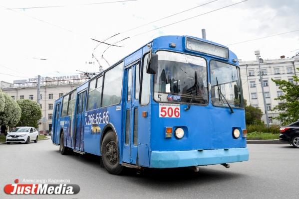 В ЕТТУ рассказали, как объехать «Екатеринбург Арену» на общественном транспорте в дни матчей ЧМ-2018
