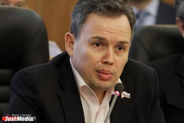 Депутаты ЕГД к юбилею Екатеринбурга собираются сделать из города историческое поселение