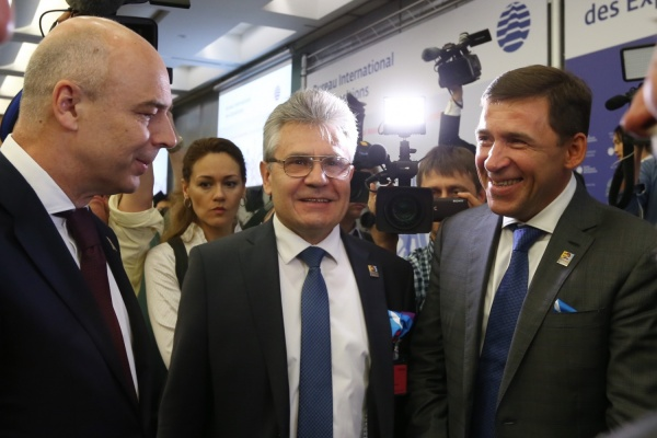 Российская делегация презентовала заявку на ЭКСПО-2025