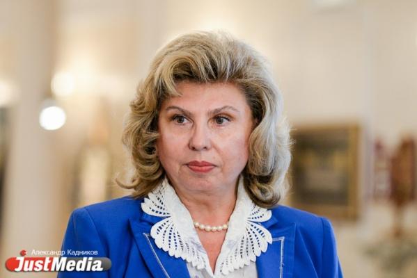 Москалькова не согласилась с депутатом Госдумы, призвавшей российских женщин избегать связей с иностранцами во время ЧМ