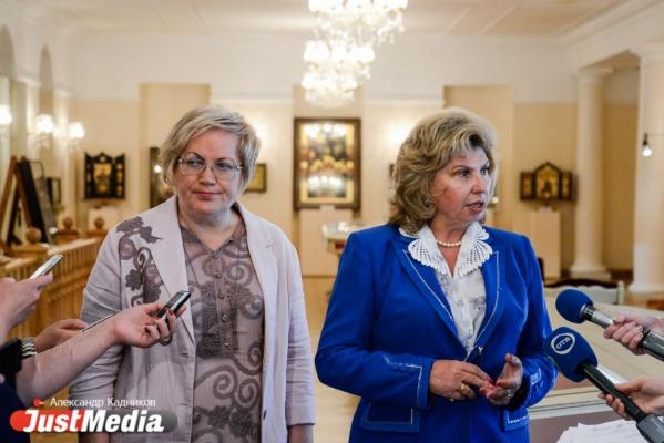 Москалькова не поддерживает запрет на выдачу FUN ID для ранее судимых