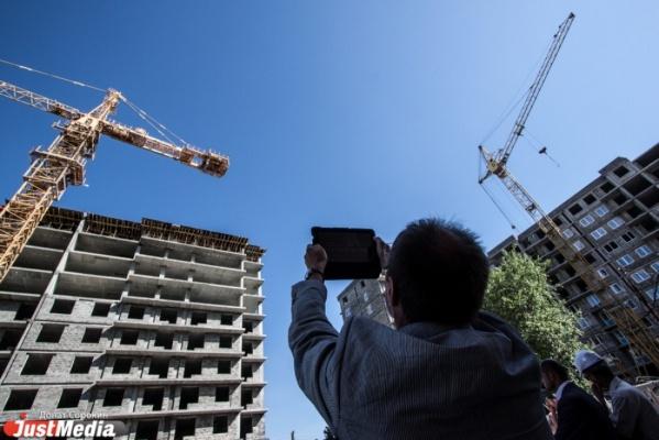 Свердловский минстрой выдал рекордное количество разрешений на строительство жилья