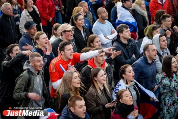 В ЦПКиО отчитались за вечер победной для России игры. Количество болельщиков и учтенные ошибки