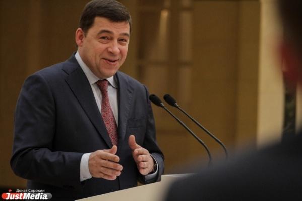 Евгений Куйвашев поздравил уральских мусульман с праздником Ураза-Байрам