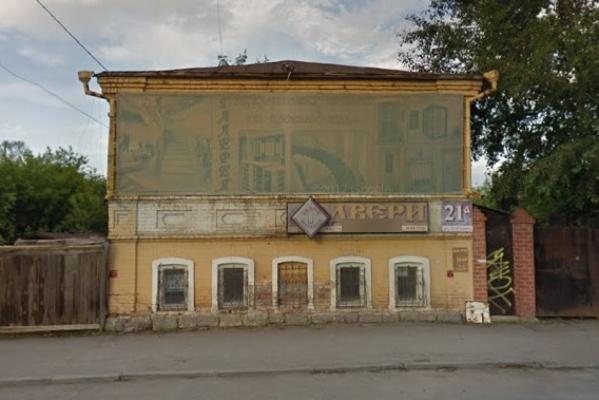 В центре Екатеринбурга сносят очередной старинный особняк