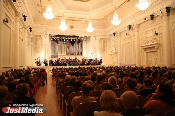 Свердловская филармония станет площадкой Ural Music Night  и представит гостям «Нейронные связи» и «Музыкальные шалости»