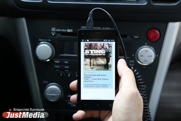 У Ural Music Night появилось мобильное приложение