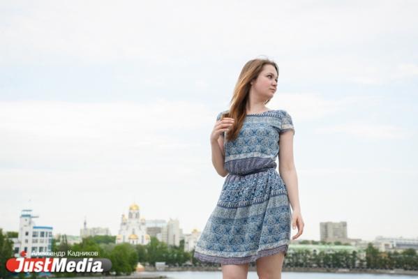 Студентка Татьяна Малеева: «Пусть дожди на Урале идут как можно реже». В Екатеринбурге +19 и гроза. ФОТО, ВИДЕО