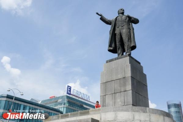 Ленина не тронут. В Екатеринбурге во время реконструкции памятника скульптуру демонтировать не будут