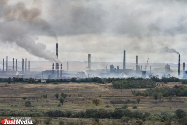 На Свердловской ТЭЦ почти за 3 млн рублей отремонтируют дымовую трубу
