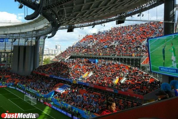 Сборная Франции сыграет с Перу