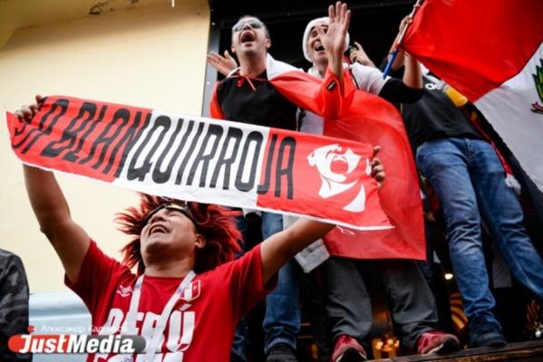 Рикардо Гарека пообещал болельщикам сделать все, чтобы сборная Перу победила в последней игре