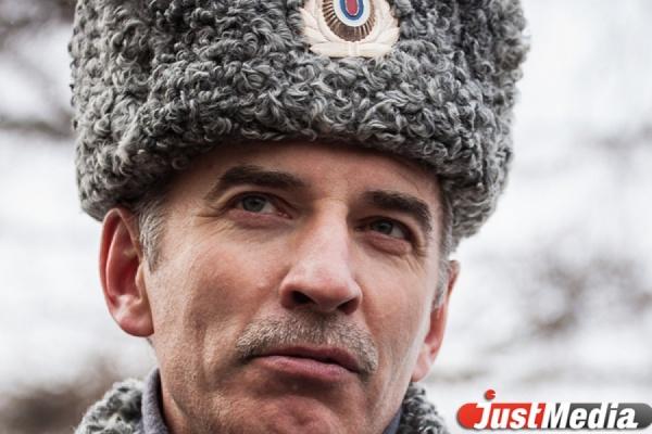 УГМК приютила экс-главу свердловской ГИБДД Юрия Демина