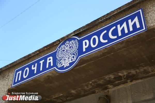 «Почта России» заплатит родственникам почтальона, которую убили мать и сын на Ботанике, 800 тысяч рублей