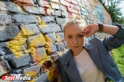Фотограф Анна Кветная: «Лету на Урале быть!» В Екатеринбурге +28 и палящее солнце. ФОТО, ВИДЕО