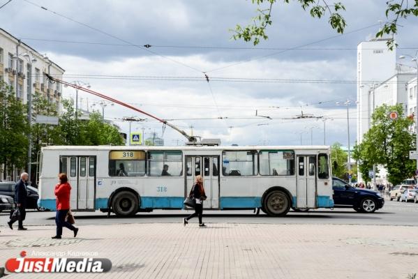 В Екатеринбурге временно закроют троллейбусное сообщение с Химмашем, Ботаникой и Уктусом