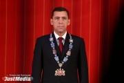 Отставка ключевых мэров и укрепление вертикали власти улучшили позиции Куйвашева в национальном рейтинге губернаторов