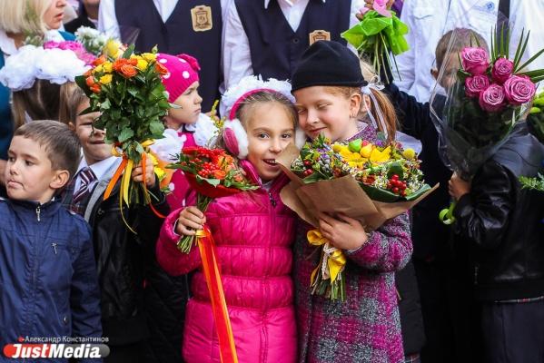 В Екатеринбурге стартует вторая волна зачислений в первые классы