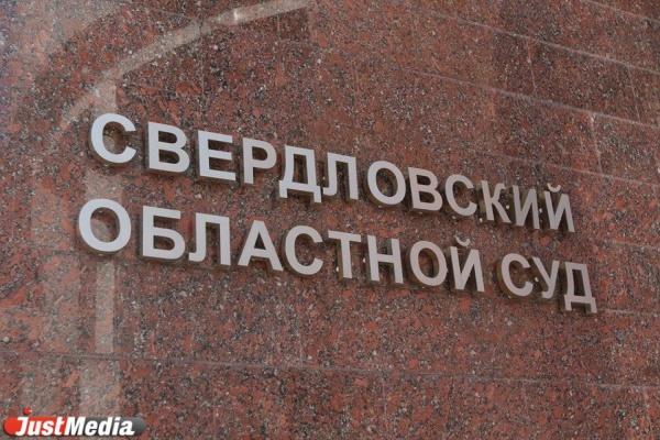 Жительница Серова отсудила у администрации города за рухнувшую на ее Ford стену 160 тысяч рублей