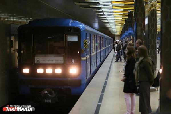 В комитете по транспорту Екатеринбурга порекомендовали приобретать билеты на метро заранее