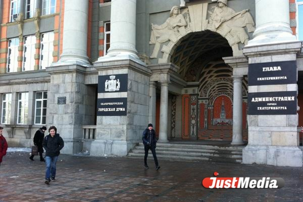 На пост мэра Екатеринбурга претендуют уже пять человек