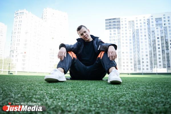 Павел Банников, хореограф: «Жара, солнце, яркие лучи и витамин D сносят крышу». В Екатеринбурге +28. ФОТО, ВИДЕО