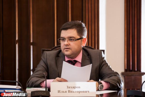 Глава горизбиркома Захаров встретится сегодня с потенциальными депутатами Екатеринбурга нового созыва
