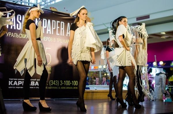 Екатеринбургские дизайнеры создадут летние платья и головные уборы из бумаги