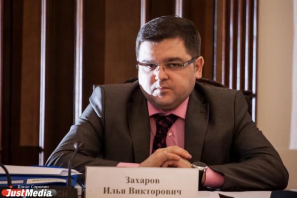 Очередной претендент на пост главы Екатеринбурга принес документы в Избирком. ФАМИЛИЯ