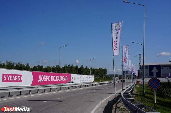На стенде Свердловской области на ИННОПРОМе представят шесть блоков «Умного города»