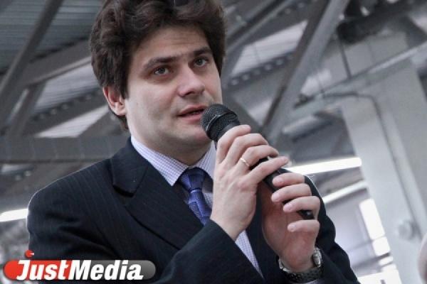 15-м кандидатом напост главы города Екатеринбурга стал вице-губернатор Высокинский