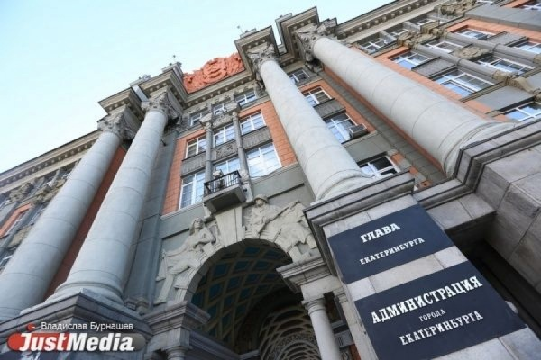 Мэром Екатеринбурга захотел стать 53-летний массажист
