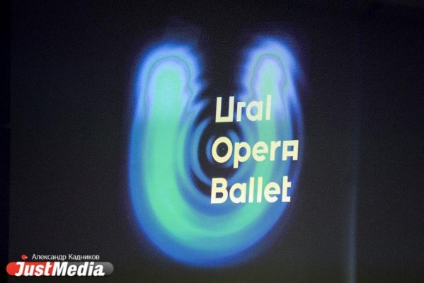 «Театр – это завод». Екатеринбургский театр оперы и балета представил свой новый брутальный логотип с мотивами конструктивизма